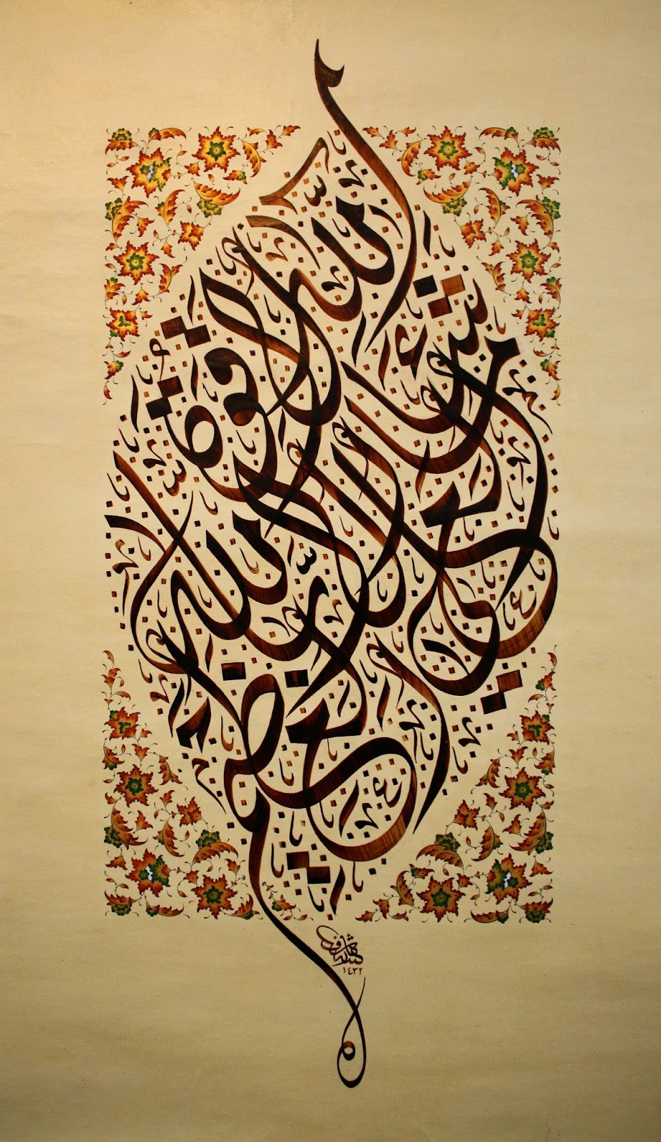 islamic art is intended to suggest