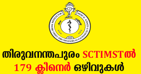 179 Cleaner Vacancy in Sree Chitra Tirunal Institute for Medical Science & Technology.