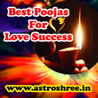 Best poojas for love marriage, whom to worship for love success in life, what to do to fill life with full of love as per astrology.