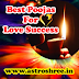 Best Poojas For Love Success