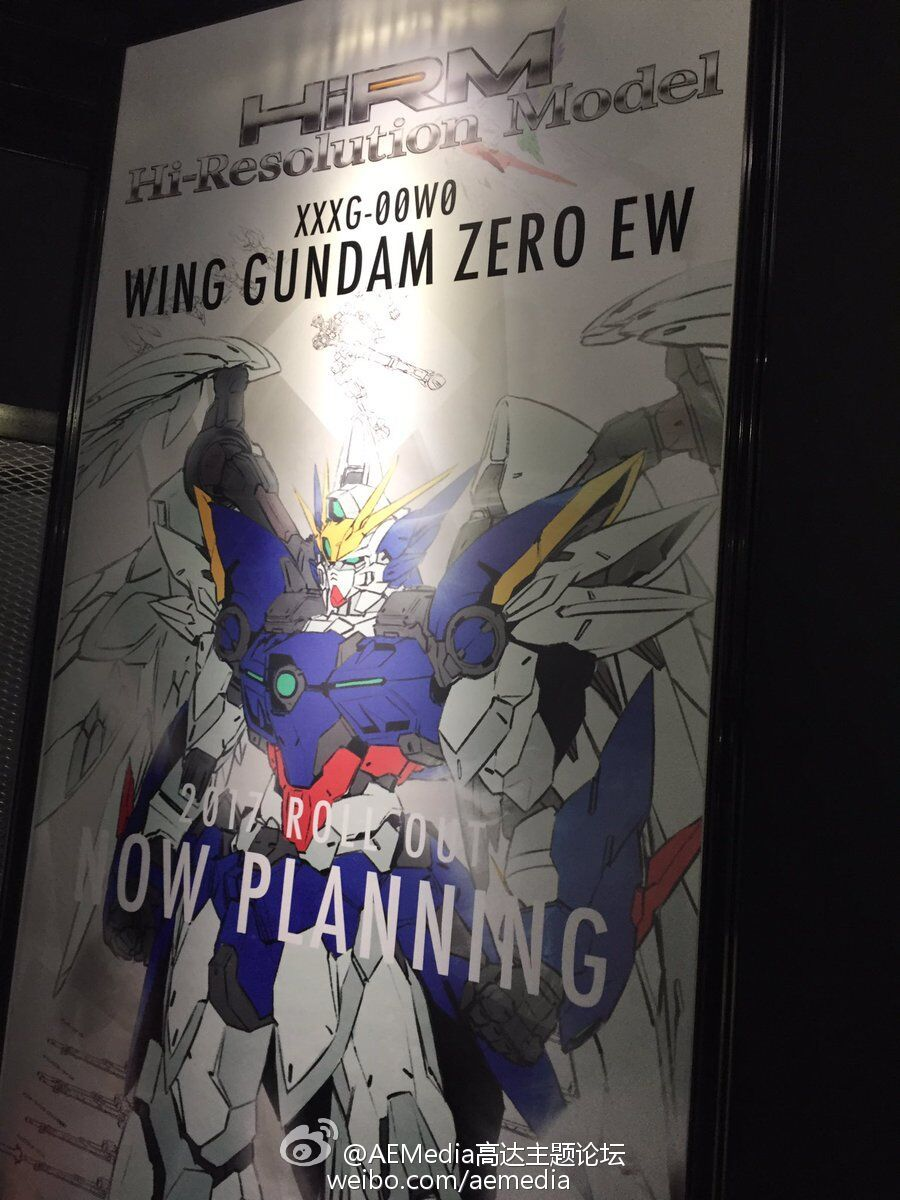 Hi-Res Model Wing Gundam Zero Custom EW ver. [PLANNING STAGE]