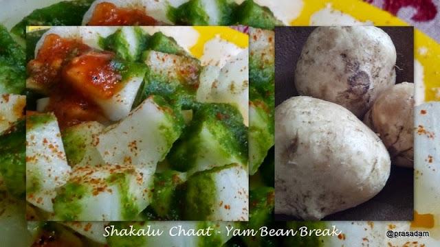 Crunchy Yam Bean Shankalu Snacks