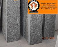 Egyptian Granite Gandolla staires