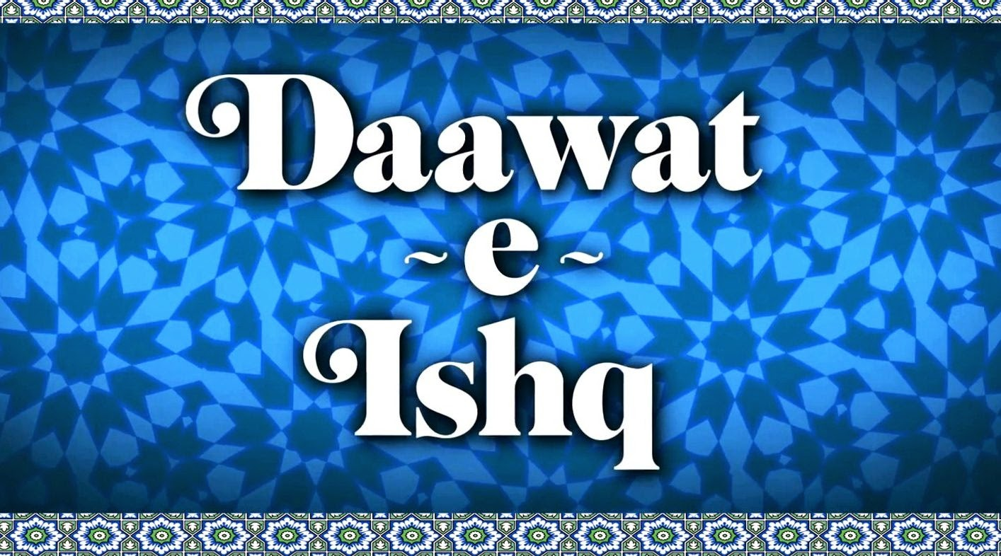 Daawat-E-Ishq Hai Tiltle Song Lyrics + MP3 Audio Video Download HD WallPaper Poster