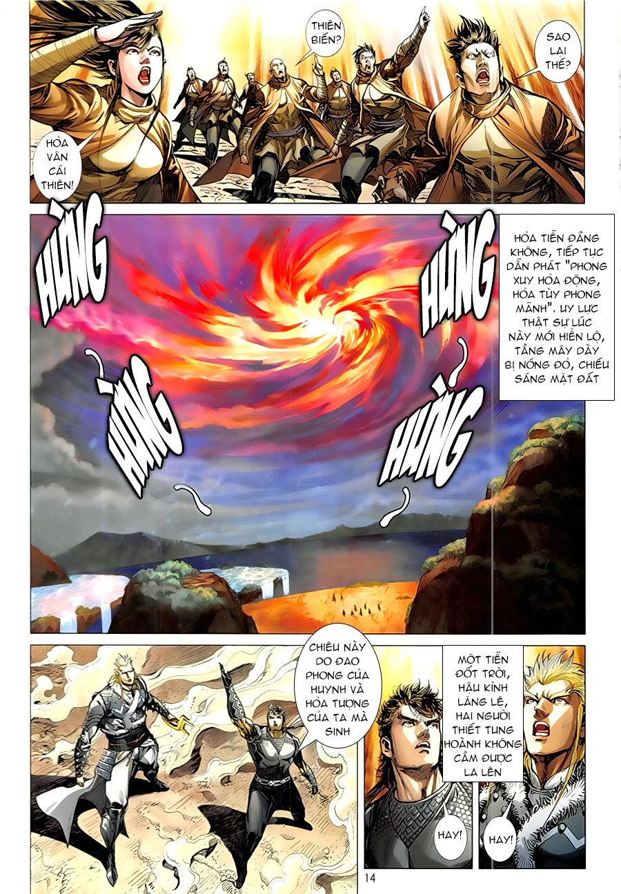 Thiết Tướng Tung Hoành Chapter 232