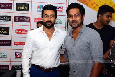 Suriya-With-Asif-Ali-at-Amma-Mazhavillu-Film-Awards-HD-Photos
