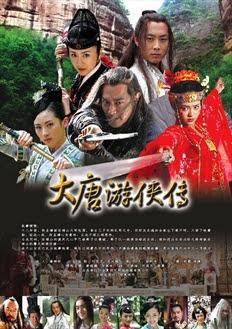 Xem Phim Đại Đường Du Hiệp Truyện 2008