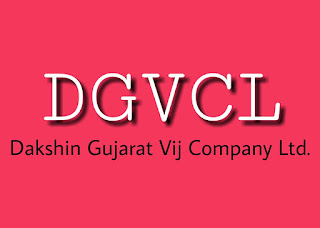 DGVCL Recruitment for 206 Vidyut Sahayak (Jr. Assistant & Jr. Engineer) Posts 2018
