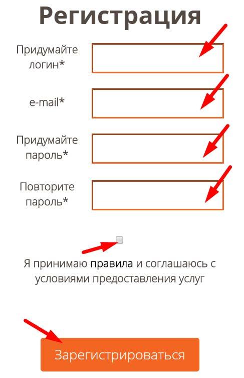 Регистрация в Candare 2