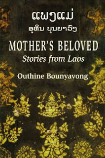 Lao literature review (book) - Mother's Beloved - Stories From Laos by Outhine Bounyavong