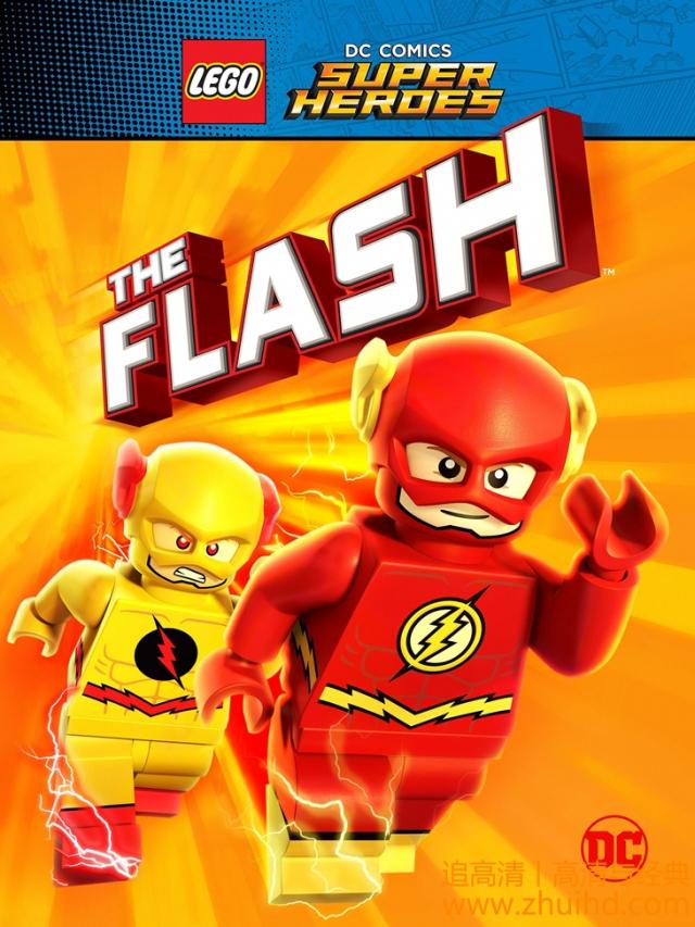 Xem Phim Liên Minh Công Lý Lego: Câu Chuyện Của Flash 2018