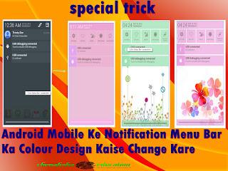 Android Mobile Ke Notification Menu Bar Ka Colour Design Kaise Change Kare Special Trick 1