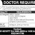 PAF Hospital Peshawar Jobs