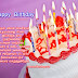Birthday Kavithai Image Wishes In Tamil