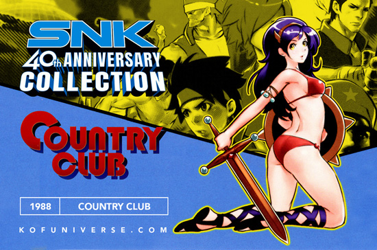 https://www.kofuniverse.com/2010/07/country-club-1988.html