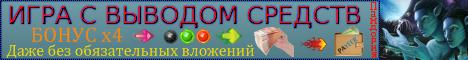 pandoriya.com отзывы