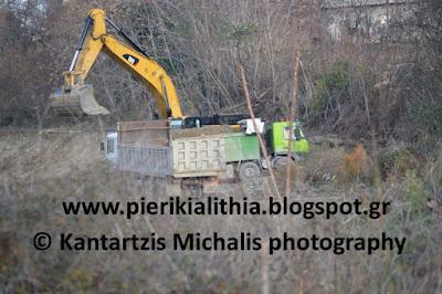 """Η """"ΑΛΗΘΕΙΑ"""" αποκαλύπτει. Καταγγελία στην Επιθεώρηση Περιβάλλοντος και Ενέργειας για το θέμα του ποταμού Πέλεκα."""
