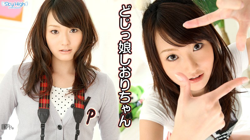 UNCENSORED Carib 042612-004 Uta Shiori Cute Dumb Girl, AV uncensored