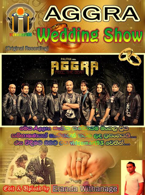 AGGRA WEDDING SHOW (Vol.1)