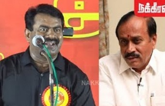 Ultimate Fun on H.Raja | Seeman Kidding BJP Leaders | BJP's Raja loses Tamilnadu Scouts poll