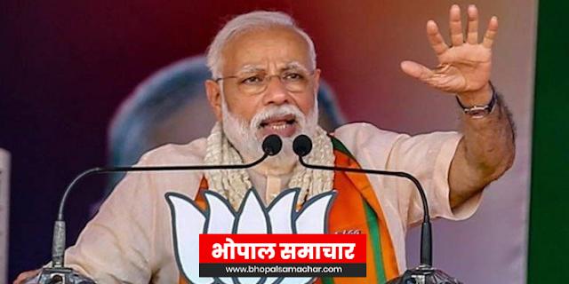 कांग्रेस का पंजा हमेशा मलाई के चक्कर में रहता है: पीएम नरेंद्र मोदी | NATIONAL NEWS