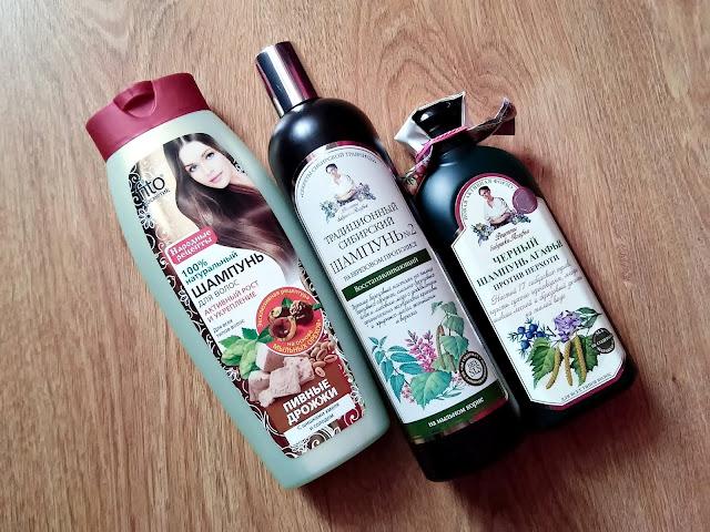 HAUL kosmetyczny - Lawendowa Szafa, kosmetyki rosyjskie, szampony do włosów