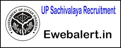UP Sachivalaya Recruitment