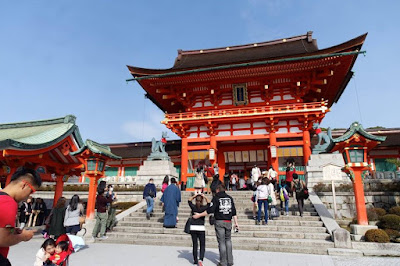 Fushimi Inari Shrine Main Building Kyoto