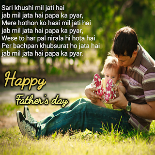 Father's Day wishesh in hindi english collection