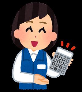電卓を見せる家電量販店の店員のイラスト(女性3)