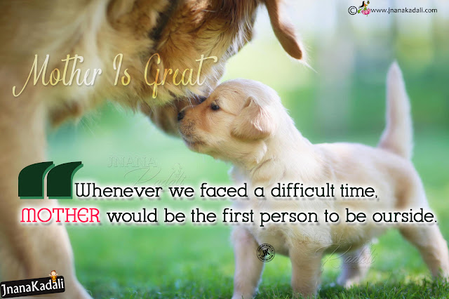 mother messages in english, motivational mother quotes in english, mother and baby hd wallpapers, 2018 trending mother quotes in english