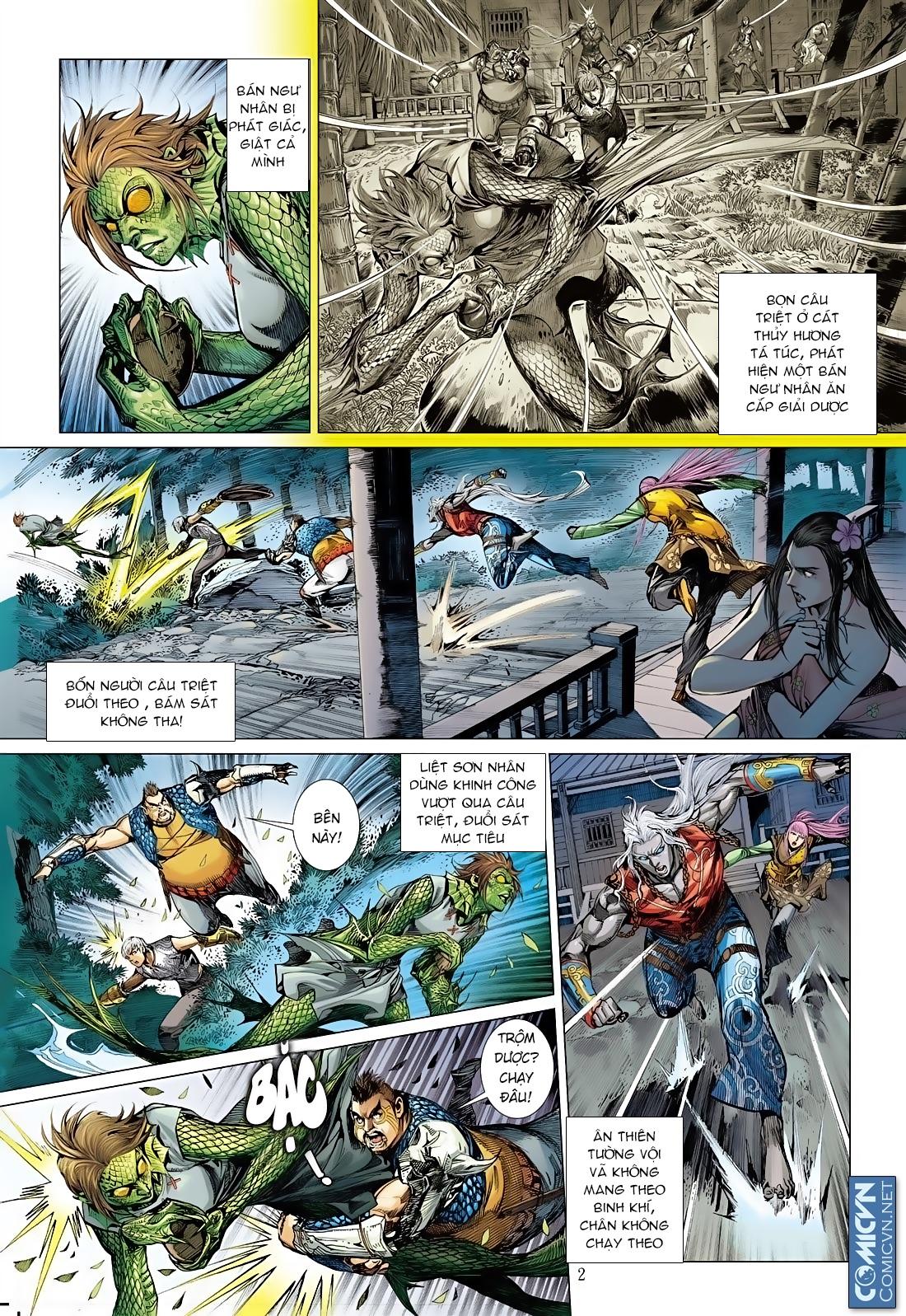 Tối Cường Khí Thiếu Chapter 15 - Trang 2