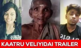 Kaatru Veliyidai Trailer Dubsmash – Mani Ratnam | A R Rahman | Karthi | Aditi Rao Hydari