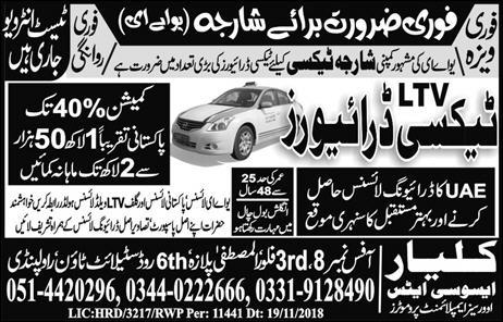 Driver jobs in Kalyar Associates Overseas Employment