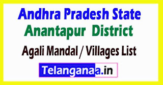 Agali Mandal Villages Code Anantapur District Andhra Pradesh State India
