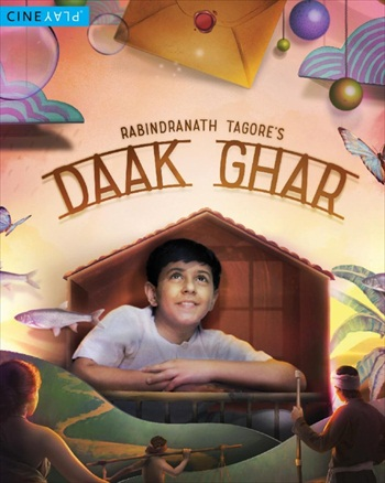 Daak Ghar 2017 Hindi 720p HDRip 550mb