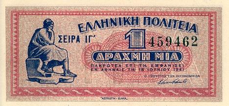 https://2.bp.blogspot.com/-vbc-n_iGlxY/UJjuXZS4A2I/AAAAAAAAKZc/G3yhHKlFB0Q/s640/GreeceP317-1Drachma-1941-donatedsac_f.JPG