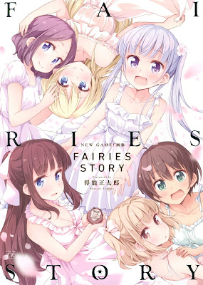NEW GAME!画集 FAIRIES STORY raw zip dl