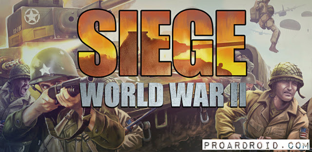 لعبة SIEGE: World War II
