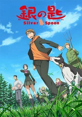 جميع حلقات انمي Gin no Saji S1 الموسم الأول مترجم على عدة سرفرات للتحميل والمشاهدة المباشرة أون لاين جودة عالية HD