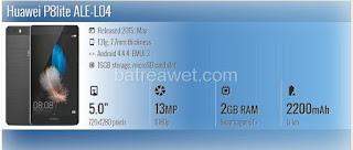 32. Huawei P8lite ALE-L04