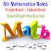 8th Class Mathematics Solved Notes Download In PDF