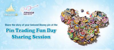 """「徽章交換同樂日分享會」(""""Pin Trading Fun Day Sharing Session"""")"""