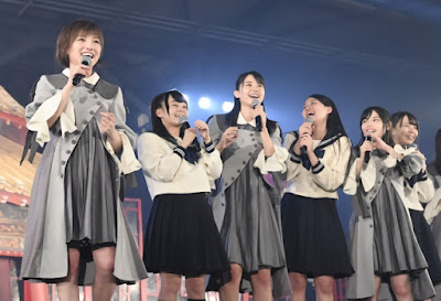 STU48 to held Setouchi 7 Prefectures Rikujo Koen tour