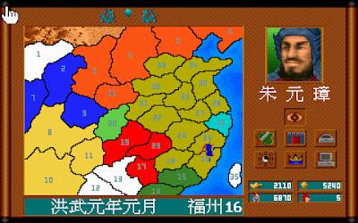 【Dos】龍騰天下,類似三國志的元末明初策略遊戲!
