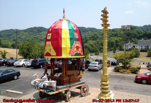 Ganesh Temple Hickory Blvd  Nashville