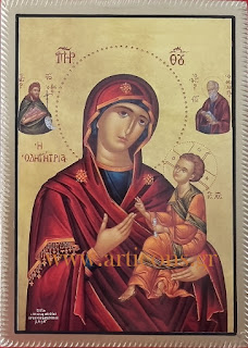 Κωδ.939-940-941 -www.articons.gr  εικόνες αγίων χειροποίητες εργαστήριο προσφορές πώληση χονδρική λιανική art icons eikones agion