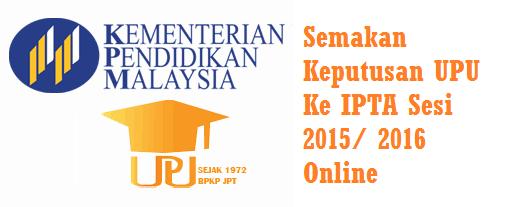 Semakan Panggilan Temuduga Lepasan SPM/Setaraf Sesi 2016/2017 Online