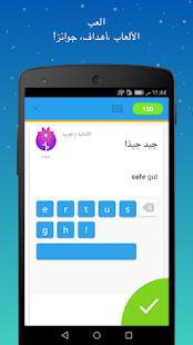 تطبيق memrise لتعلم اللغات الاجنبية