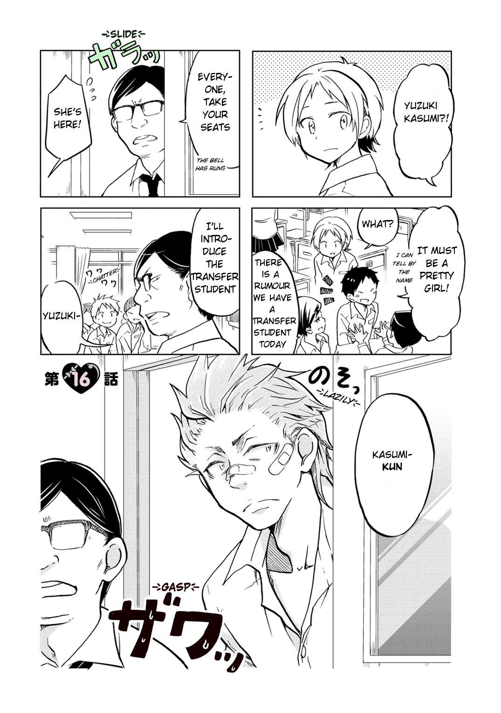 Koisuru Yankee Girl - Chapter 16